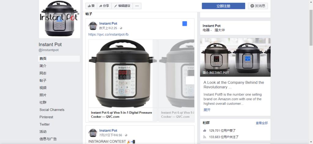 Prime Day爆款Instant Pot压力锅产品线分析